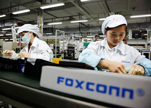 Слух: iPhone 5 готов к серийному производству