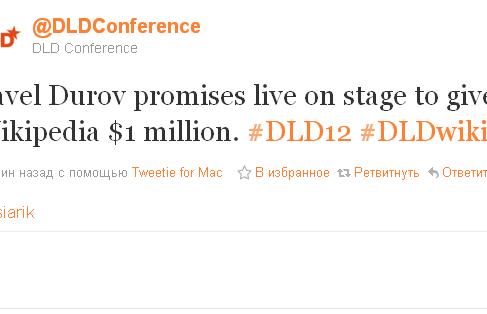 Павел Дуров обещал дать Wikipedia $1млн.