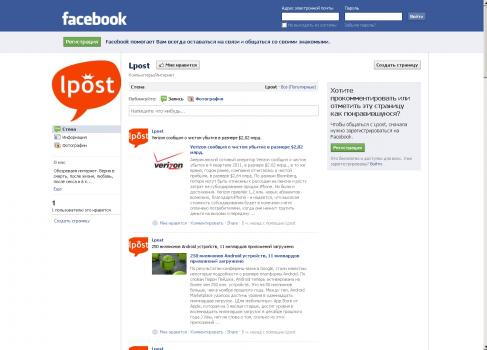 facebook открыл общий доступ к стене