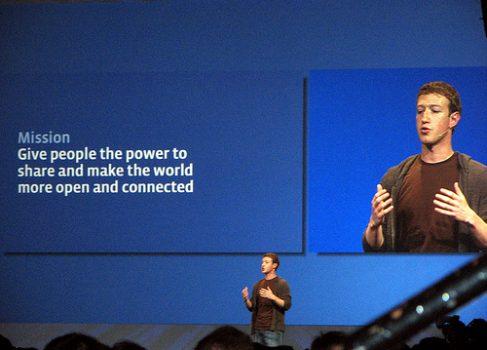 Facebook готовиться выйти на IPO