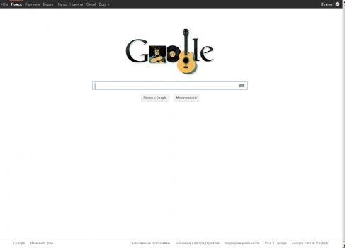 Сегодняшний логотип Google посвящён Высоцкому