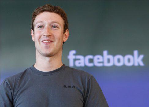 Facebook подал документы на IPO