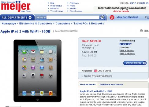 Meijer снижает цены на iPad2