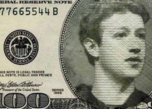 Facebook IPO назначено на 17 мая