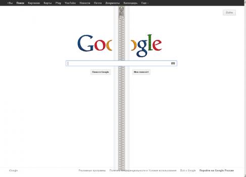 Застёжка молния на главной Google