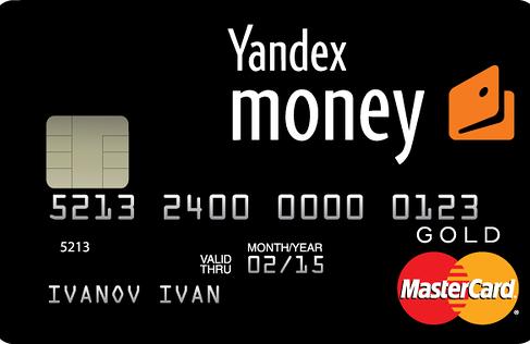 Яндекс.Деньги выпустили собственную банковскую карту
