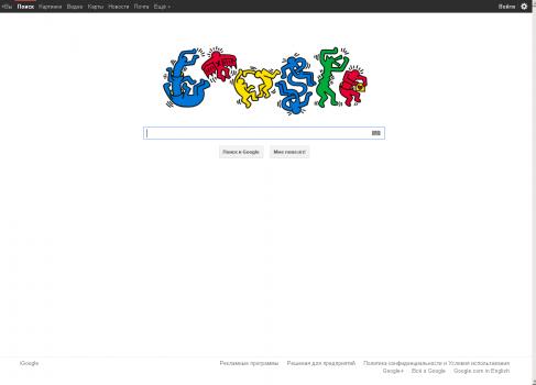 Странные человечки на главной Google