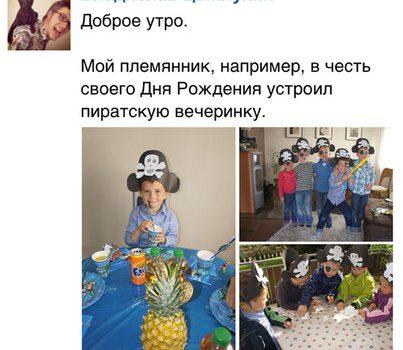 Вконтакте обновил приложение для iPhone и iPad