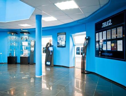 TELE2 думает продать свой бизнес в России