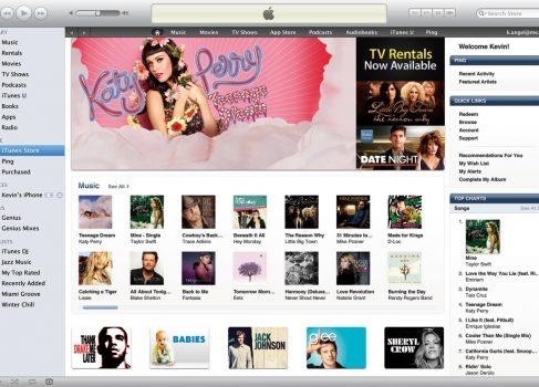 Bloomberg: в iTunes появиться возможность делиться песнями