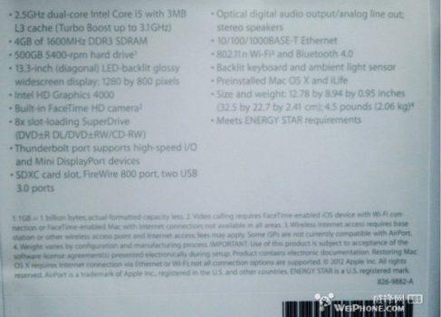 Возможные спецификации нового MacBook Pro