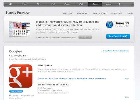 Google Plus для iOS обновлён