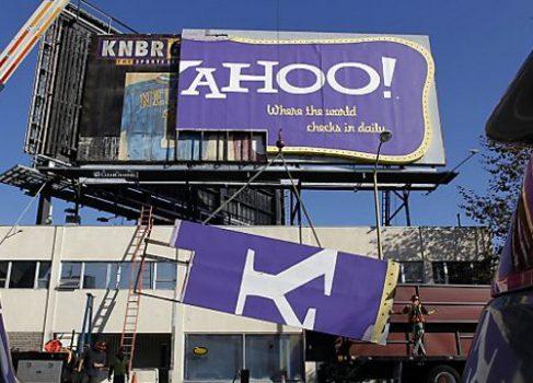Хакеры украли 453 тысячи паролей Yahoo!