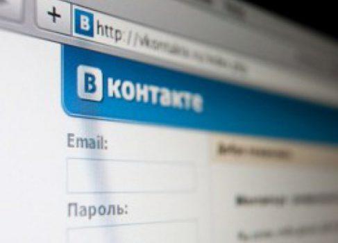 «ВКонтакте»: вести с мурманского фронта