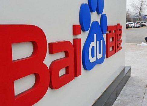 Сотрудников Baidu уличили в редактировании поисковой выдачи