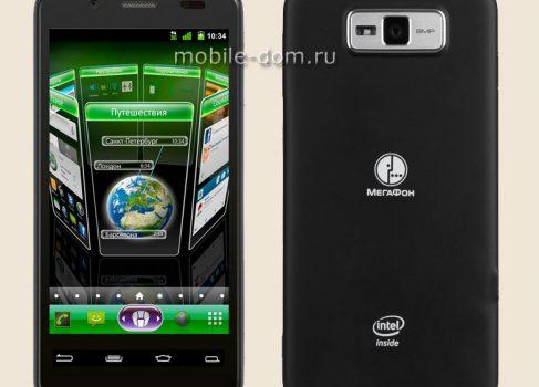 Смартфон Intel Medfield теперь можно купить и в России