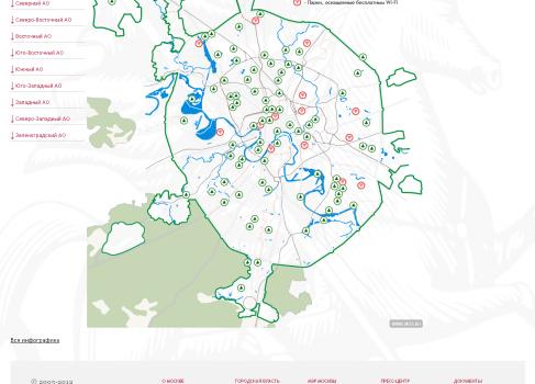 14 парков Москвы уже оборудованы бесплатным WiFi