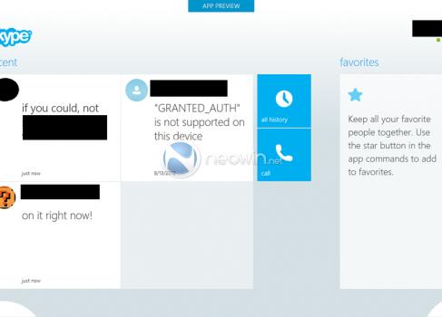 Skype для Windows 8 утёк в сеть