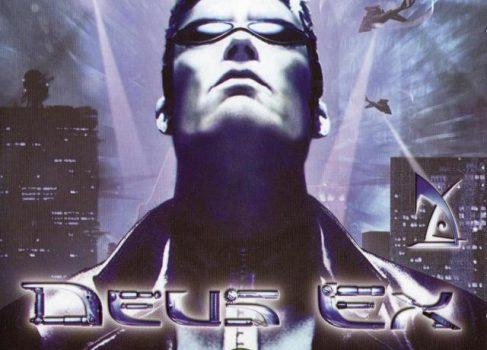 Вышел долгожданный SDK для Deus Ex