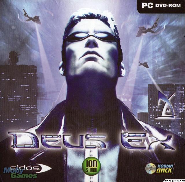 Deus Ex S Deus Ex S