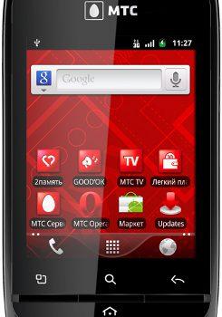 МТС смартфон за 2990 рублей