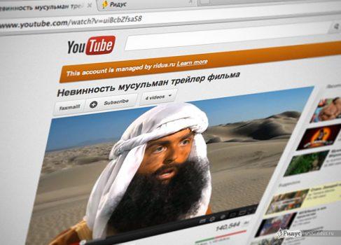 Верующие против Google — 1:0