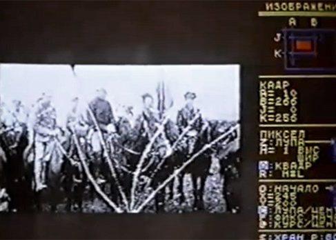 Цифровая обработка фотографий в СССР