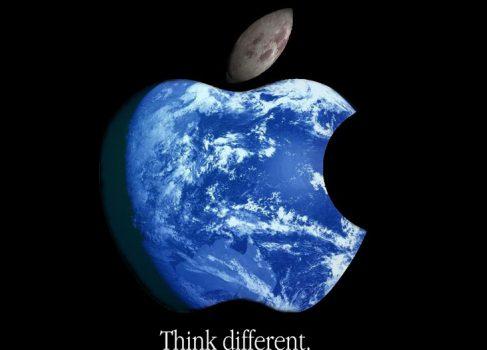 Что покажет нам Apple в 2013 году [слух]