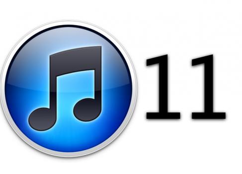 Релиз iTunes 11 переносится на конец ноября