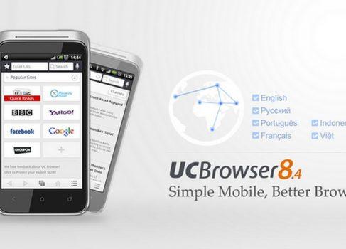 Вышел UC Browser для iPad