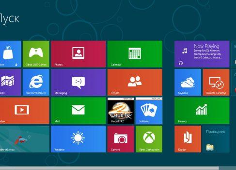 Уязвимость в Windows 8 позволила активировать её бесплатно
