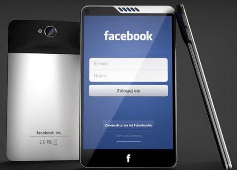 HTC Opera UL – потенциальный «фейсбук-фон» [слух]