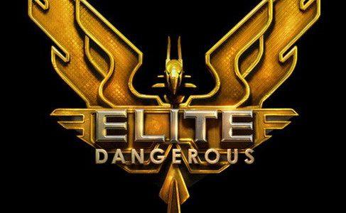 Первое видео Elite Dangerous