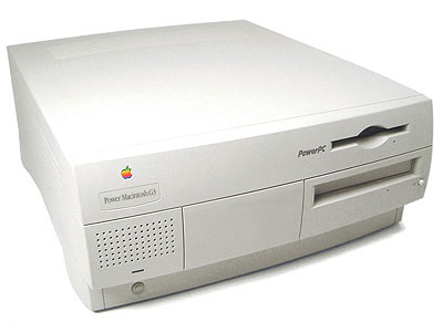 Apple выпустила Power Macintosh G3