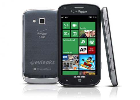 Первое фото смартфона Samsung ATIV Odyssey
