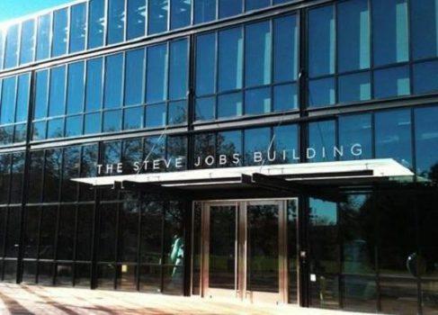 Pixar назвала своё главное здание именем Стива Джобса