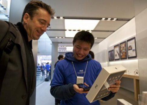 В Apple работает Сам Сунг [юмор]
