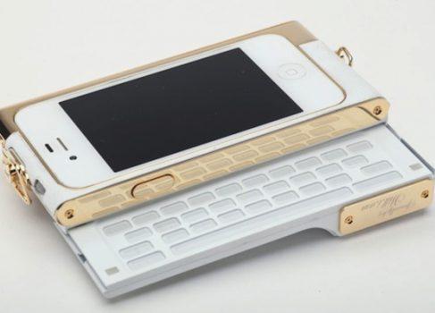 Will.i.am и бывший CEO JooJoo представят новый чехол для iPhone в декабре