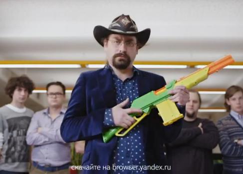 Яндекс выпустил ролик о создании своего браузера