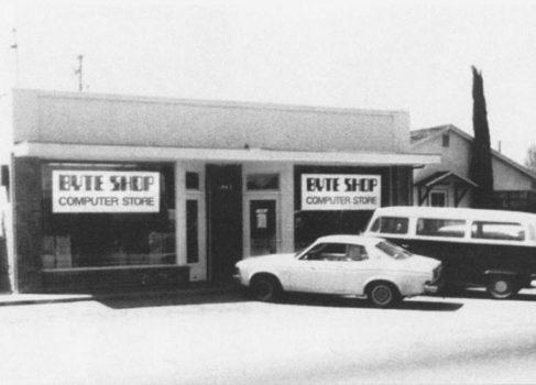 Открылся магазин Byte Shop