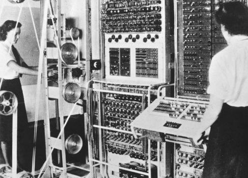 Представлен первый цифровой компьютер