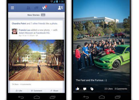 Facebook 2.0 для Android: теперь вдвое быстрее