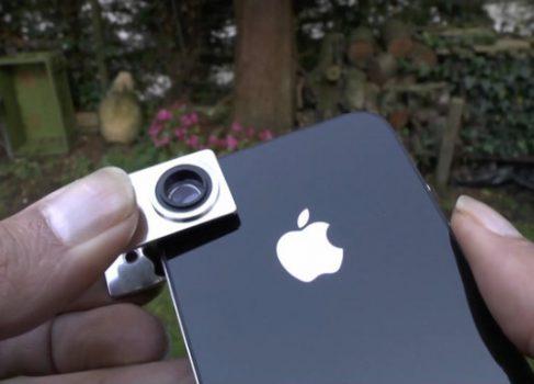 PhoneScope 3D – крошечный 3D-сканер для вашего iPhone