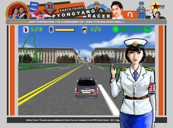 pyongyang-racer