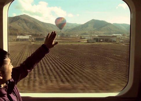 Дополненная реальность меняет вид за окном поезда