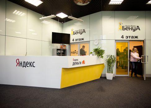 Яндекс научился искать по Facebook'у