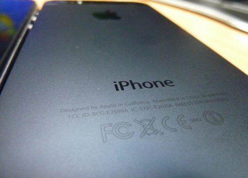 «iPhone 6.1» и iOS 7 тестируются прямо сейчас