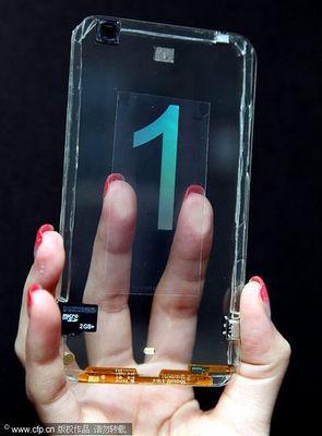 Polytron_Smartphone_2