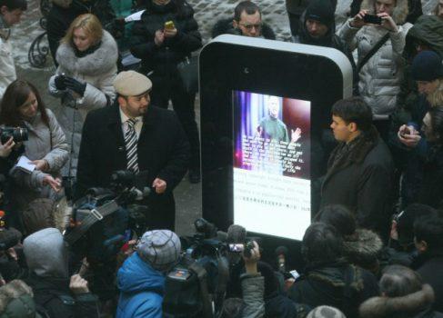 В Санкт-Петербурге открыли памятник Стиву Джобсу
