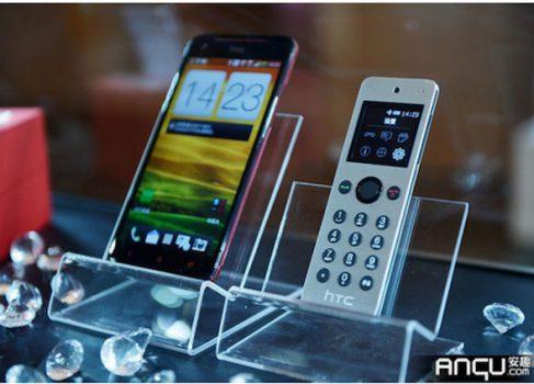 HTC выпустит bluetooth-телефон для смартфона